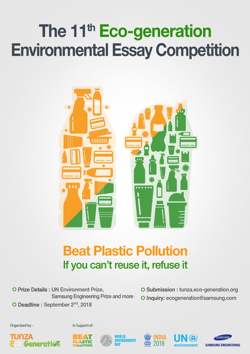 The 11th Eco-generation Environmental Essay Competition