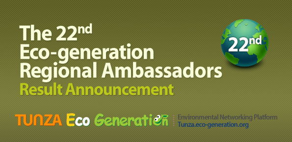 Result of the 22nd Eco-generation Regional Ambassadors