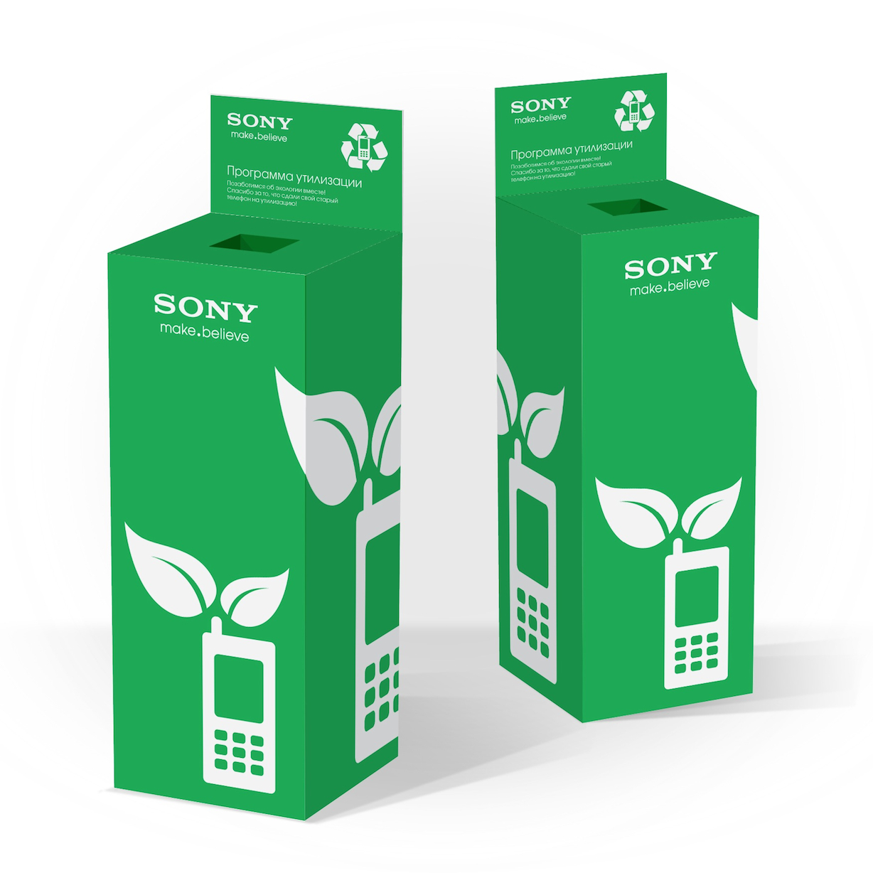 South america sony csr invest in recycling ambassador report our actions tunza eco - Recycling mobel ...